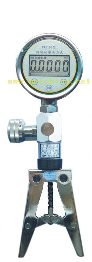 手持式压力校验仪/压力校验仪