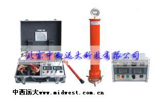 直流高压发生器/高压发生器