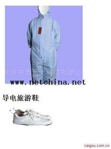带电作业用高压电防护服/屏蔽服(110-500KV)