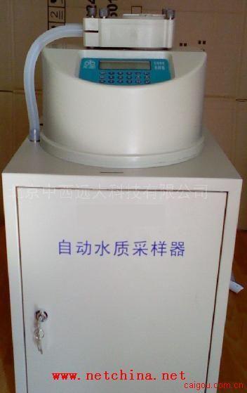 污水采样器