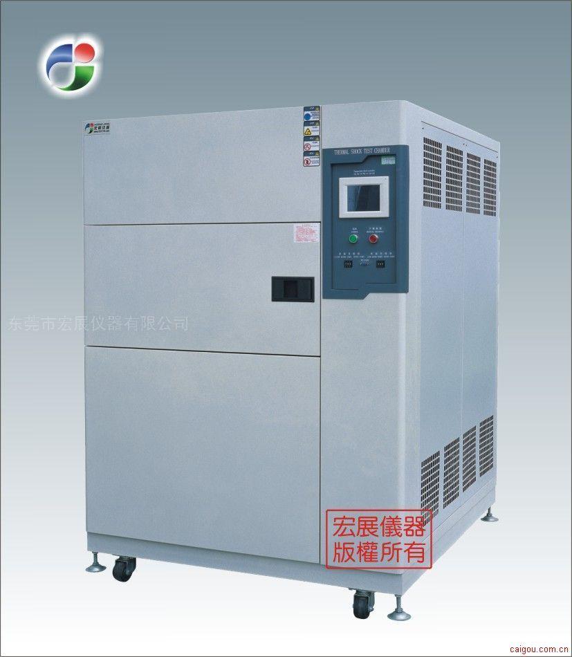 ES-76LH,冷热冲击机,冷熱衝擊機試験装置( 70L、380V)