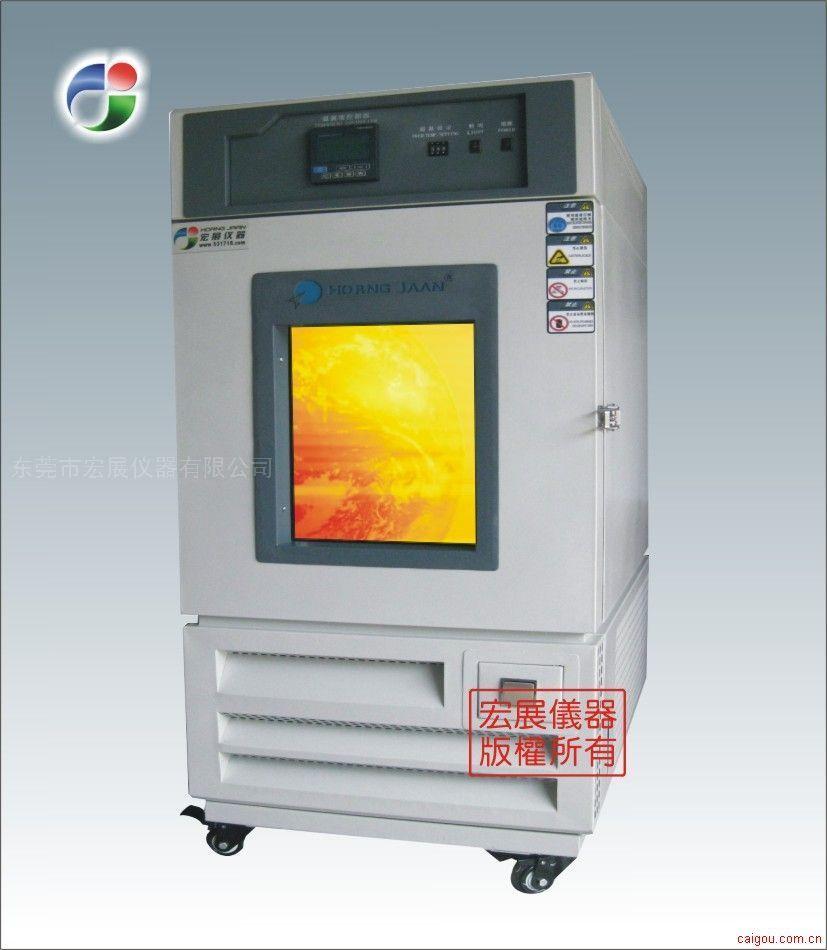 ER-135MHP-W,步入式恒温恒湿槽,恒温恒湿室仕様書(水冷式)
