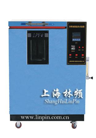 防銹油脂試驗箱
