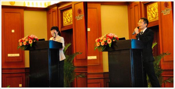 李惠玲老师在演讲 孙友宝工程师在演讲