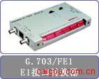 CTC G.703/FE1轉換器
