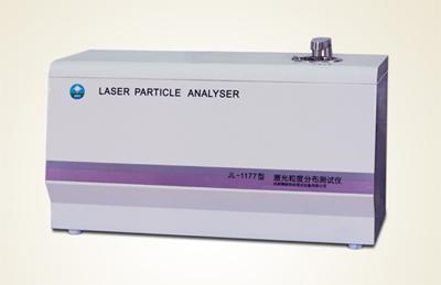 智能全自動激光粒度儀