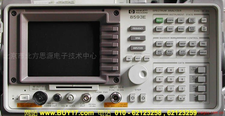 频谱分析仪
