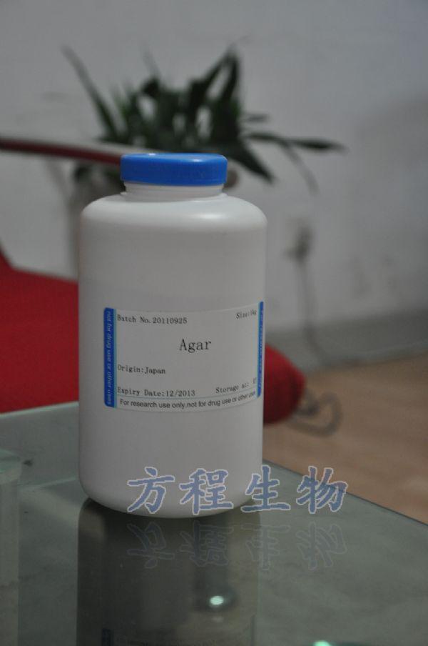 人血幼素(HJV)检测/(ELISA)kit试剂盒/免费检测
