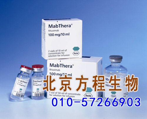 人凝血因子Ⅱ(F2)检测/(ELISA)kit试剂盒/免费检测