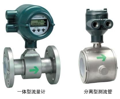 Yokogawa横河电机ADMAG AXF系列电磁流量计