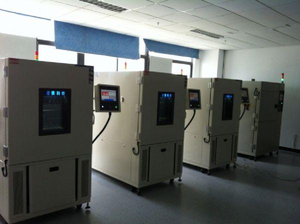 重庆PL-800高低温湿热试验箱