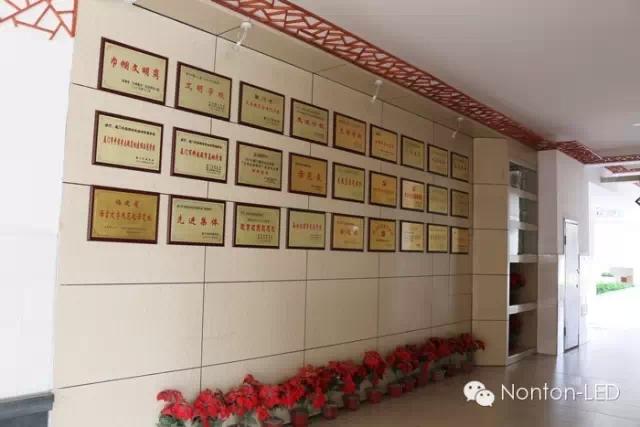 厦门外国语学校海沧附属学校LED教室灯、黑板灯改造