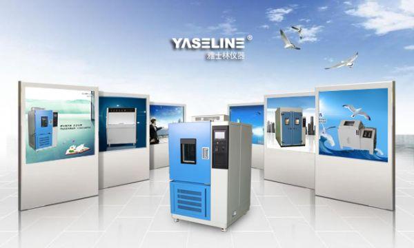 高低温试验箱检测与校准的标准不同之处