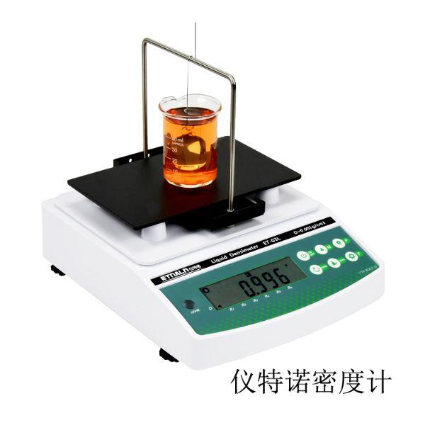 河北哪里有卖直接测量液体比重的仪器