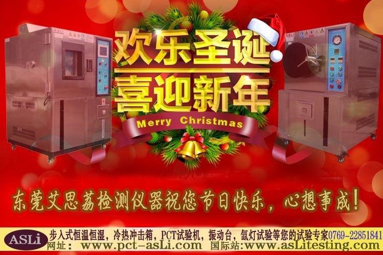 进口砂尘试验机报价 厂家直销 台湾制造全国销售
