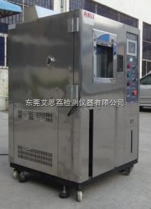 振动试验机 非标订做 真正厂家