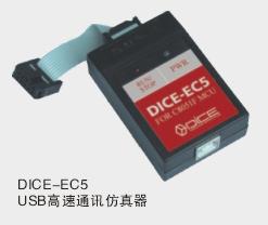 DICE-C8051F嵌入式实验/开发系统