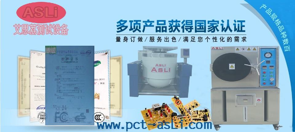 高低温交变湿热箱 更节能 产品质量可靠工艺过关