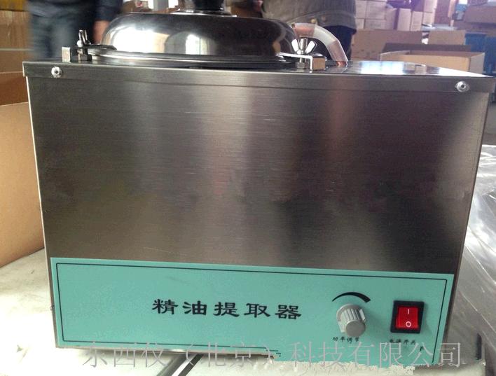 精油提取器、蒸馏水器 wi106966