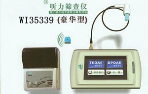 便携式耳表声发射检测仪/听力筛查仪(证件齐全)wi35339