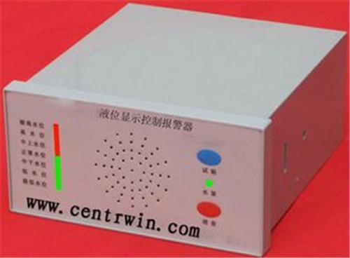 多功能锅炉水位显示控制报警器/水位报警控制器(工作压力:2.5mpa) 型号:YSNUDZ-141X-G
