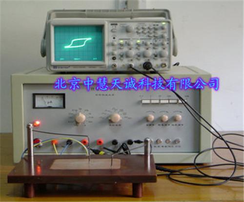 铁电材料参数测量仪/电滞回线测量装置 型号:SAZT-1