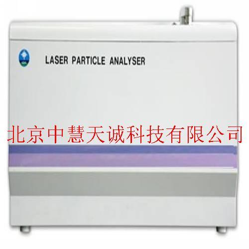 湿法全自动激光粒度仪 型号:KCJL-1166