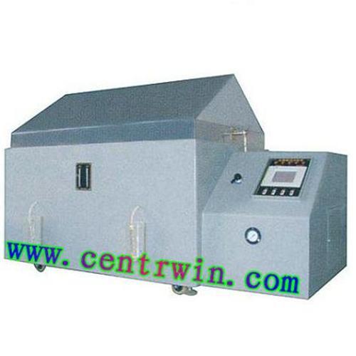 盐雾试验箱/盐雾腐蚀箱 型号:HF-KYWX/Q-150