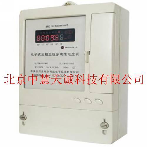 电子式三相三线多功能电能表(LED显示) 型号:LUDSSD54