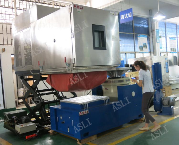 大型振动试验机到艾思荔