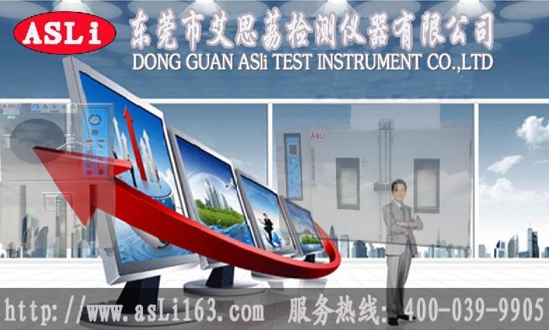 混凝土振动试验仪器上海 维护 特点