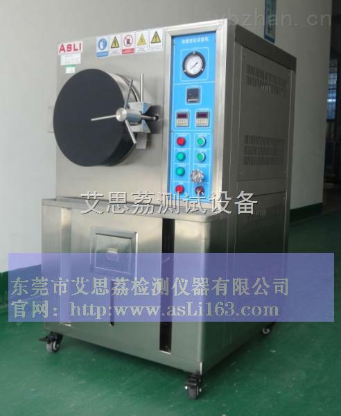金属老化试验机 自动高压加速老化试验箱型号