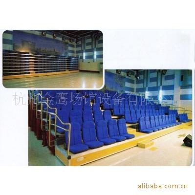 电视台可伸缩活动看台座椅