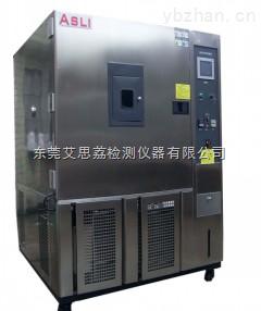 东莞三箱式冷热冲击试验机保养 培训