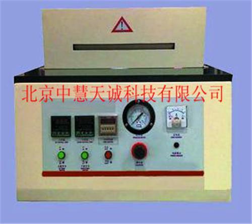 热封试验仪/热封强度/封口试验机 型号:JS-QRFY-03