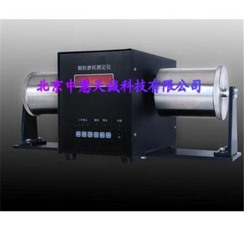 颗粒磨耗测定仪/化肥催化剂磨耗仪/多功能磨耗仪型号:KM5A