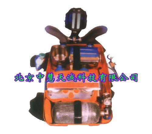 隔绝式正压氧气呼吸器型号:HYZ4G