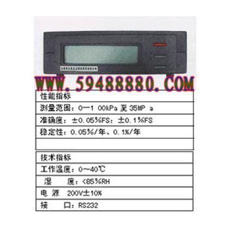 精密数字压力计 型号:MTHY-310
