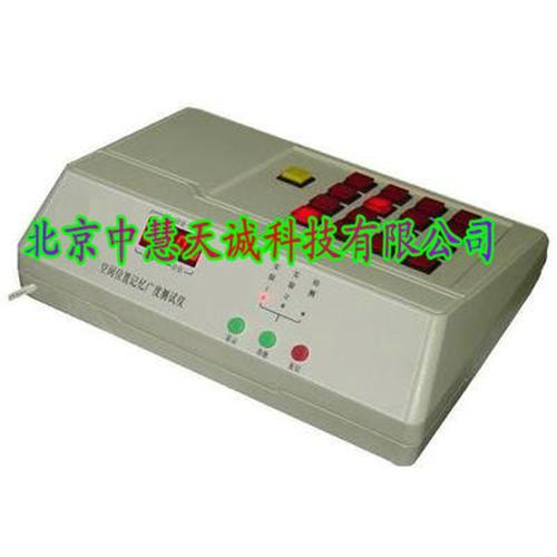 空间位置记忆广度测试仪 型号:BT-U409