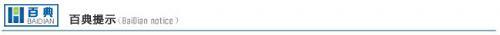TGL-17高速冷冻离心机产品参数,价格,厂家