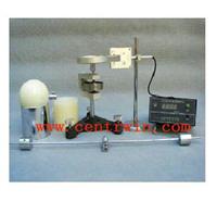 转动惯量测定仪 型号:ZHZG-2
