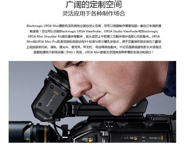 BMD强养Blackmagic URSA Mini Pro 4.6K数字电影机EF\PL\B4卡口