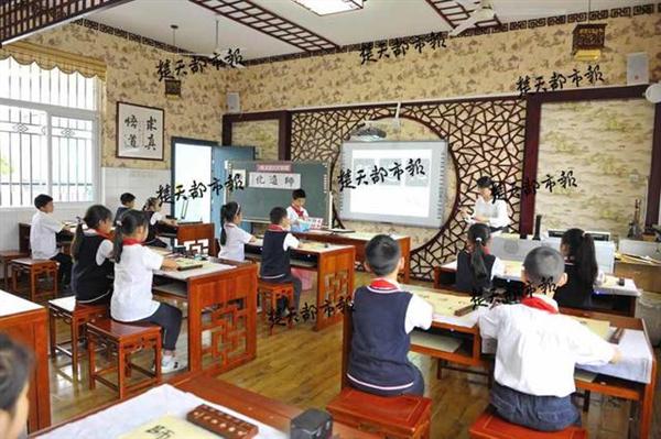 武汉首个数字书法教室投入使用