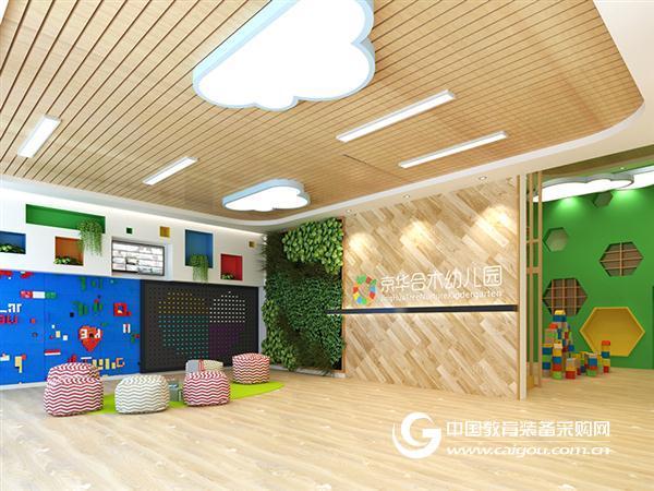 选京华合木幼儿园让孩子接受不一样的教育