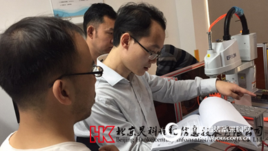 热烈祝贺我司深圳技术大学工业机器人综合应用系统通过验收!