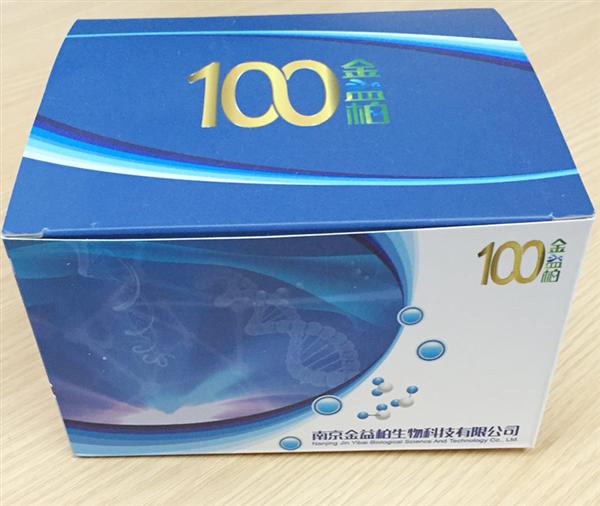 人胰腺癌标志物CA242ELISA试剂盒