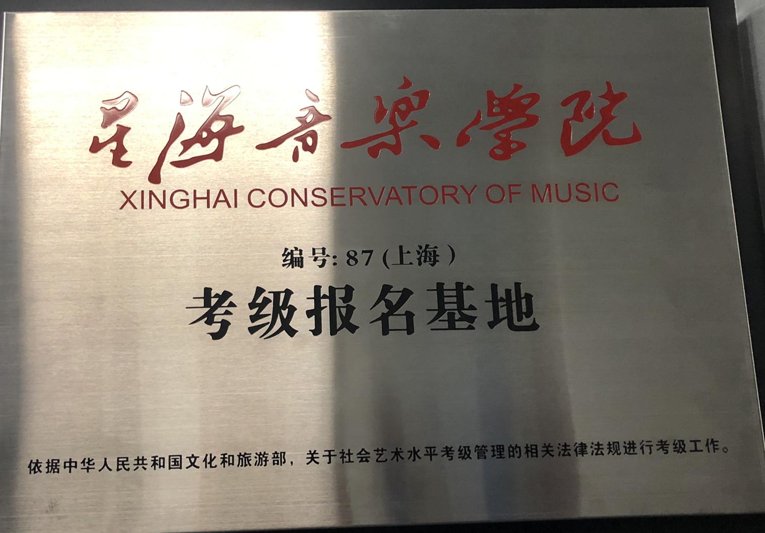 博雅演艺音乐艺术中心特聘歌手叶莺授课流行音乐考级辅导老师