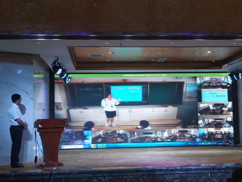 乐现1+N亮相楚雄市教育信息化2019年全国教育厅局长教育信息化专题培训班