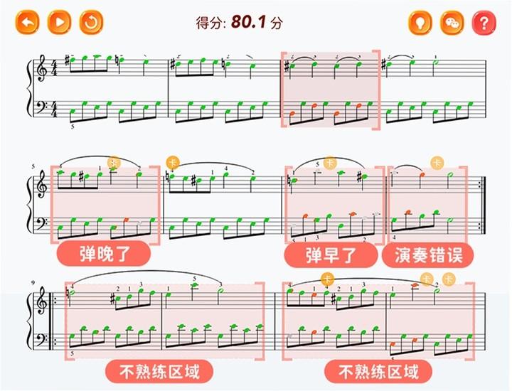 快陪练亮相北京国际乐器展 发布智能陪练3.0